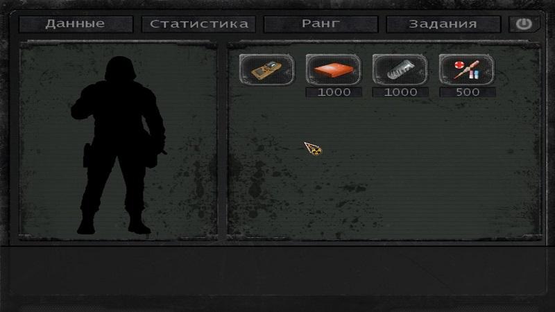 死去的灵魂截图3