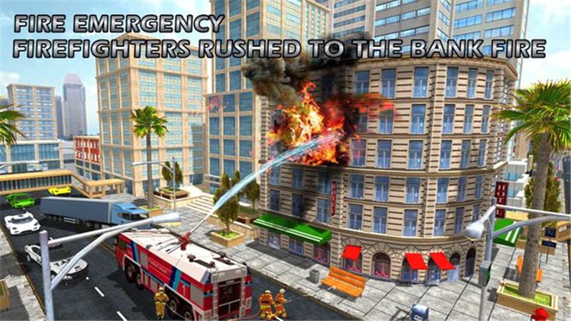 消防车紧急救援游戏截图