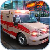 紧急救援现代城市