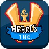 英雄公司图标