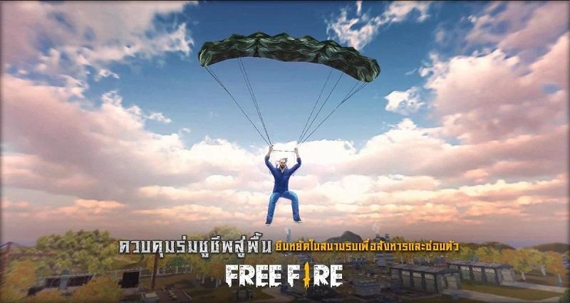 自由之火大逃杀截图4