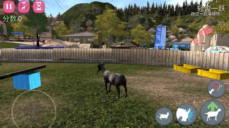 模拟山羊宣传图片