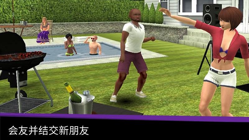 Avakin Life游戏截图
