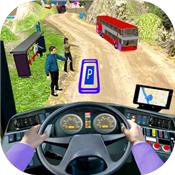 现代巴士:停车3D