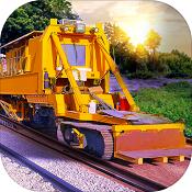 铁路建筑模拟器图标