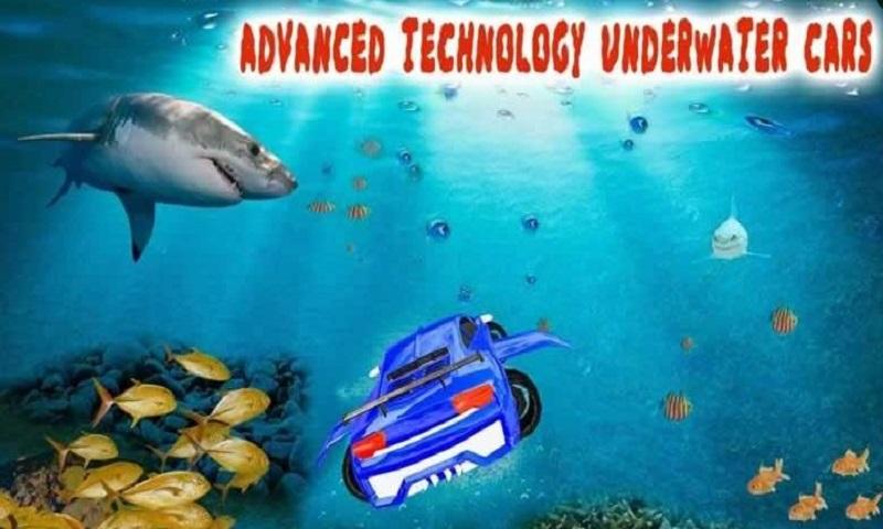 水下飞行器生存截图1
