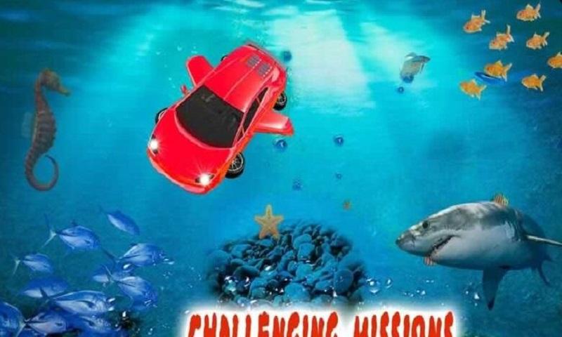 水下飞行器生存截图3