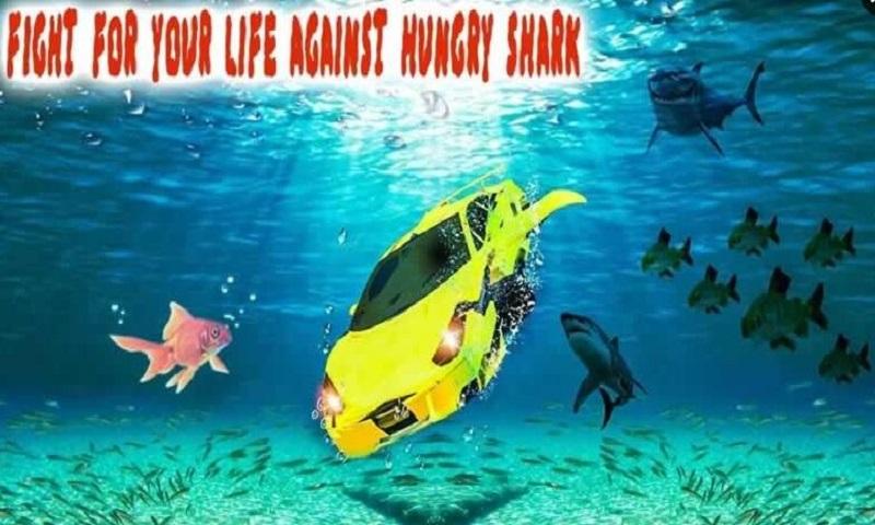 水下飞行器生存截图4