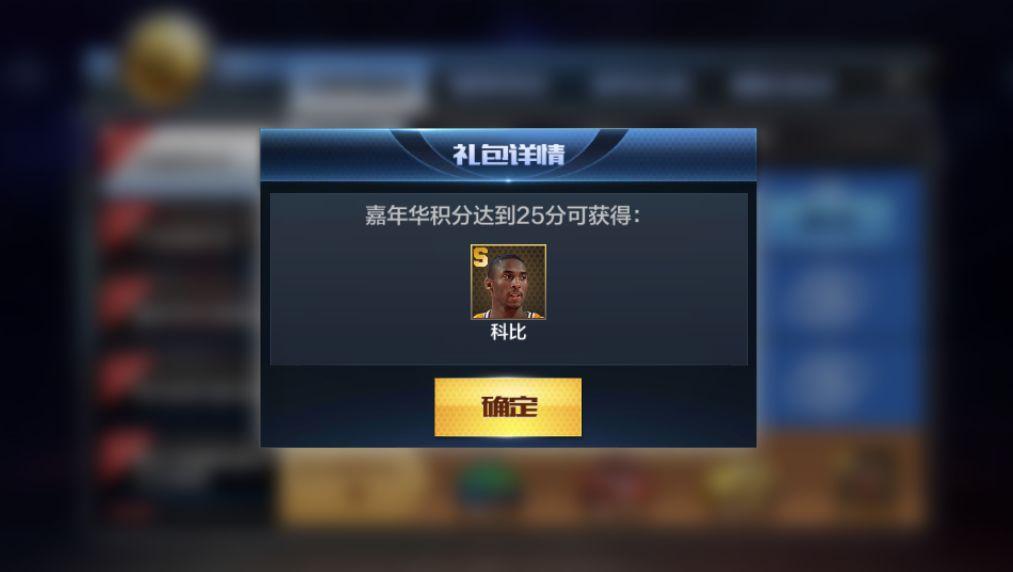 最强NBN嘉年华活动解析