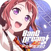 BanG Dream! 少女乐园派对