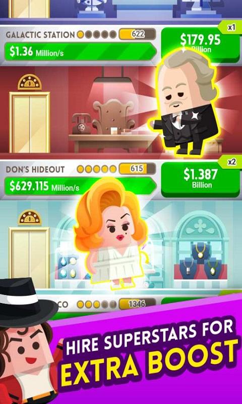 名声与财富游戏截图