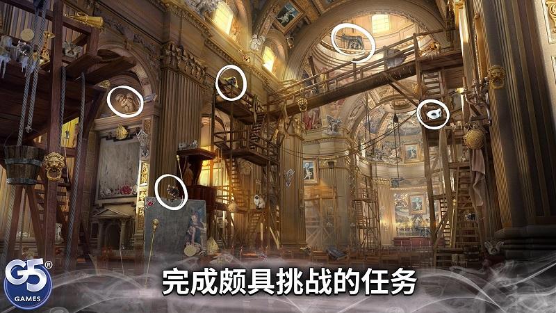 幽灵秘密截图3