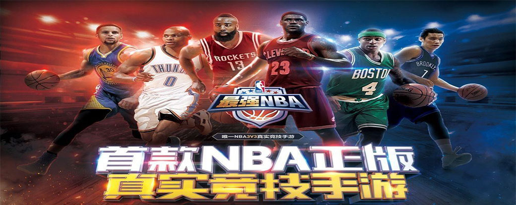 这是最激烈的手中篮球游戏?