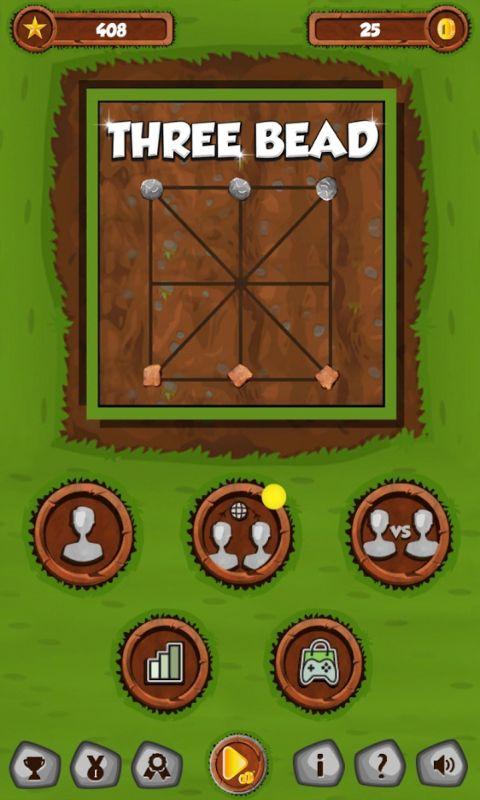 三珠游戲截圖