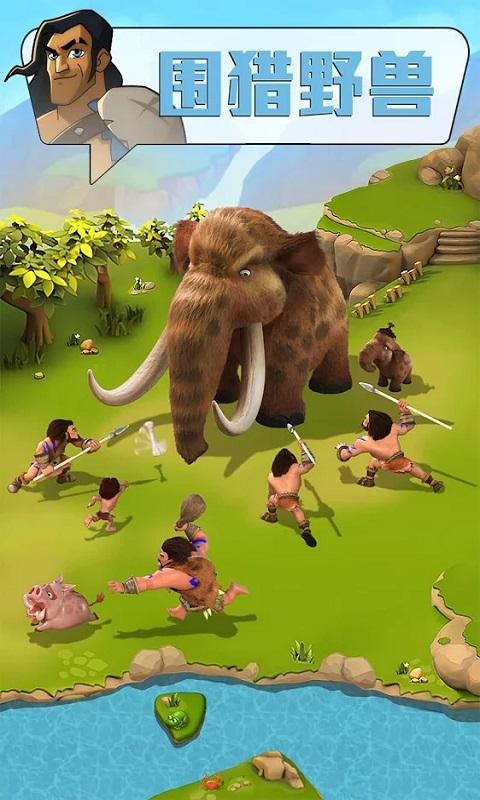 野蛮时代:部落入侵截图1