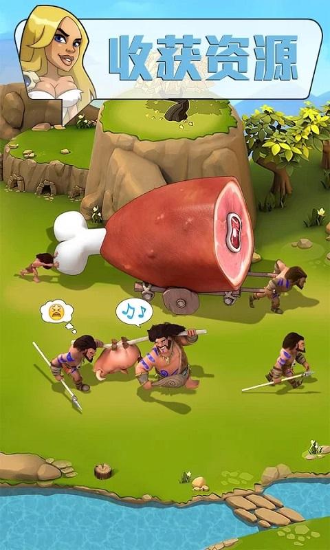 野蛮时代:部落入侵截图2