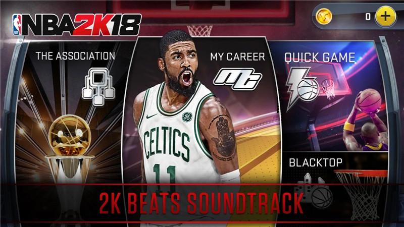 NBA 2K18游戏截图