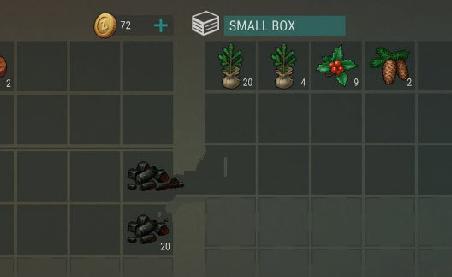 地球末日圣诞树苗怎么得