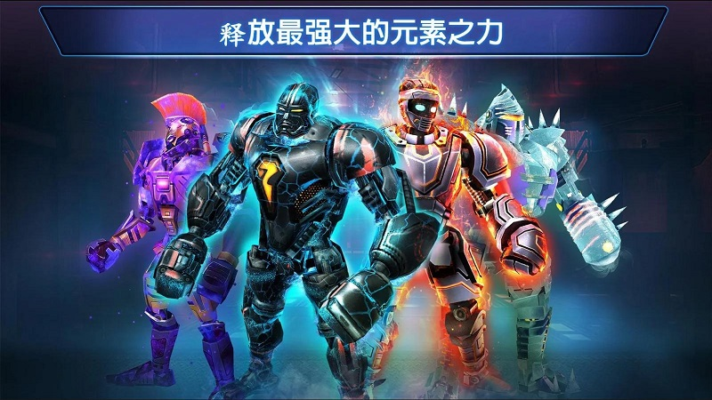 铁甲钢拳冠军赛破解版游戏截图