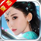 剑灵飞仙(满V版)