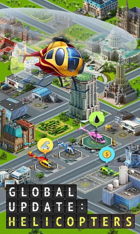 机场城市游戏截图