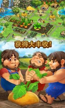 部落破解版游戏截图
