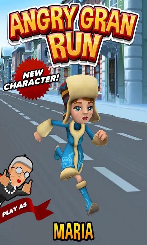愤怒的老奶奶玩酷跑游戏截图