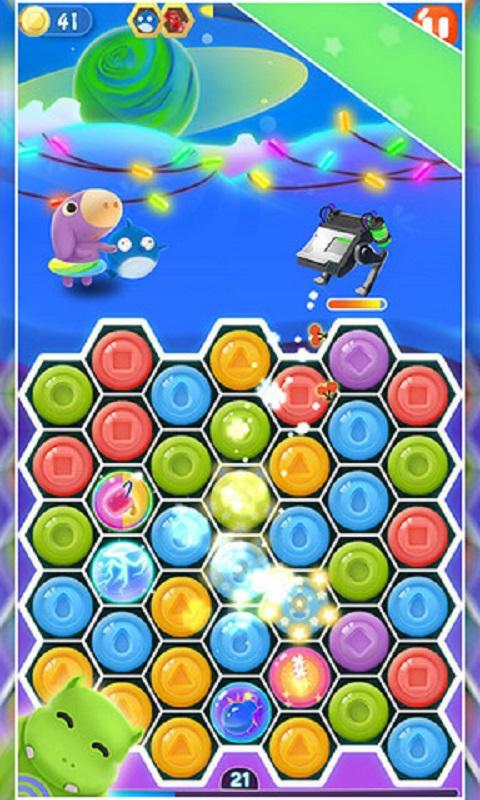 糖果星球传奇版游戏截图