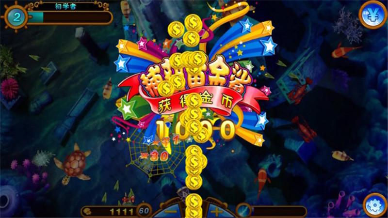 怒海黄金鲨游戏截图