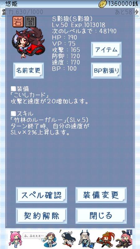 东方玉灵姬截图4