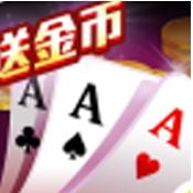 辰龍3D三張牌