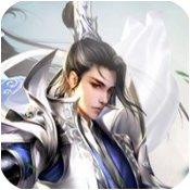 诛天神君-仙侠梦情缘