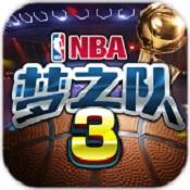 美职篮梦之队3(NBA正版授权)图标