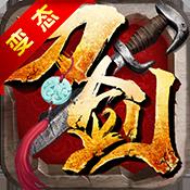 刀剑圣域(BT版)图标