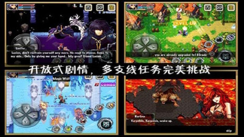 雷神传说-龙之力量游戏截图