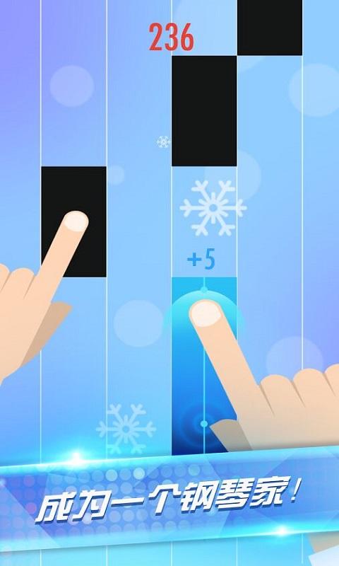 音乐钢琴块2游戏截图