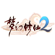 梦幻修仙2图标