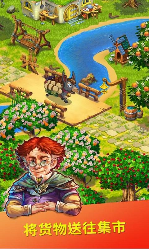 溪谷农场游戏截图