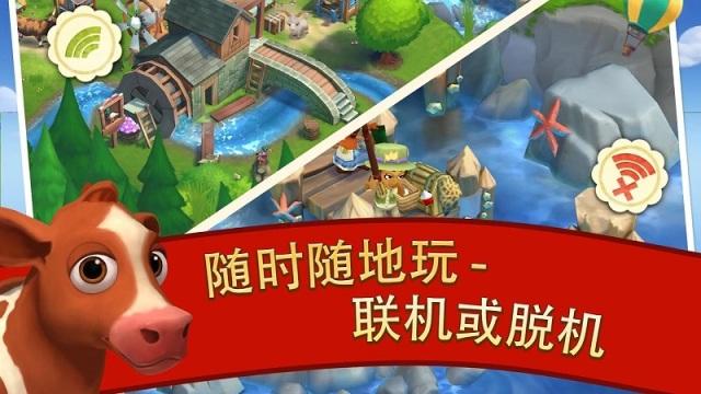 开心农场2:乡村度假游戏截图