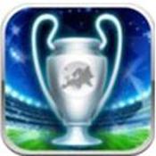欧冠足球图标