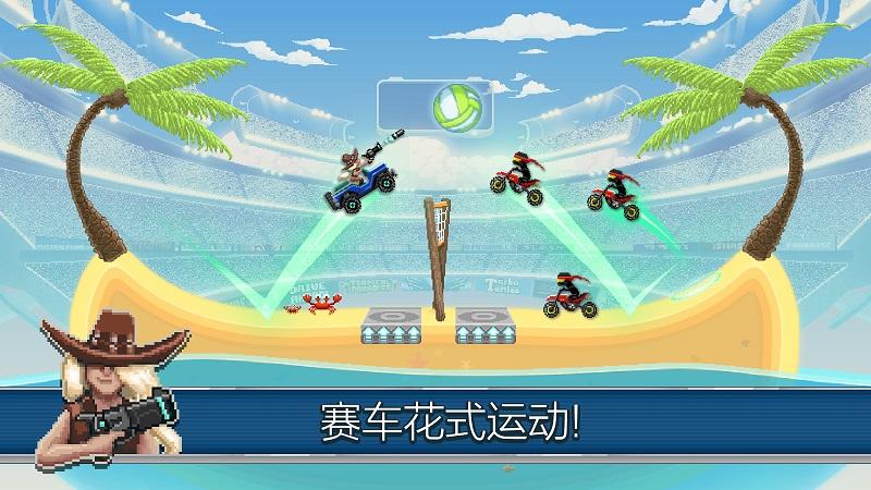 撞头赛车!足球运动游戏截图