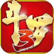 斗羅大陸3之龍王傳說圖標