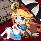 爱丽丝的反转世界