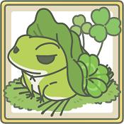 旅行青蛙抽奖抽到的护身符是永久的吗