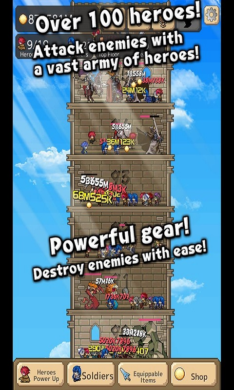 勇者之塔游戏截图