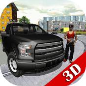 罪恶都市3D:黑帮之道图标