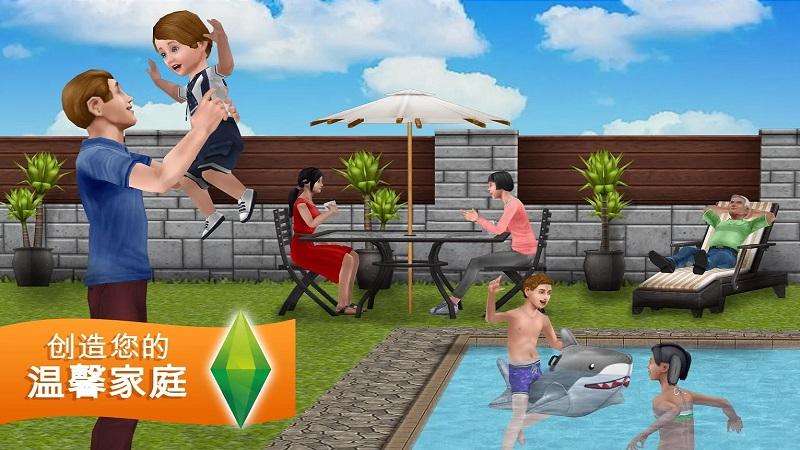 模拟人生畅玩版游戏截图