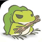 旅行青蛙出游版