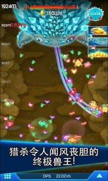 猛蟹战争游戏截图