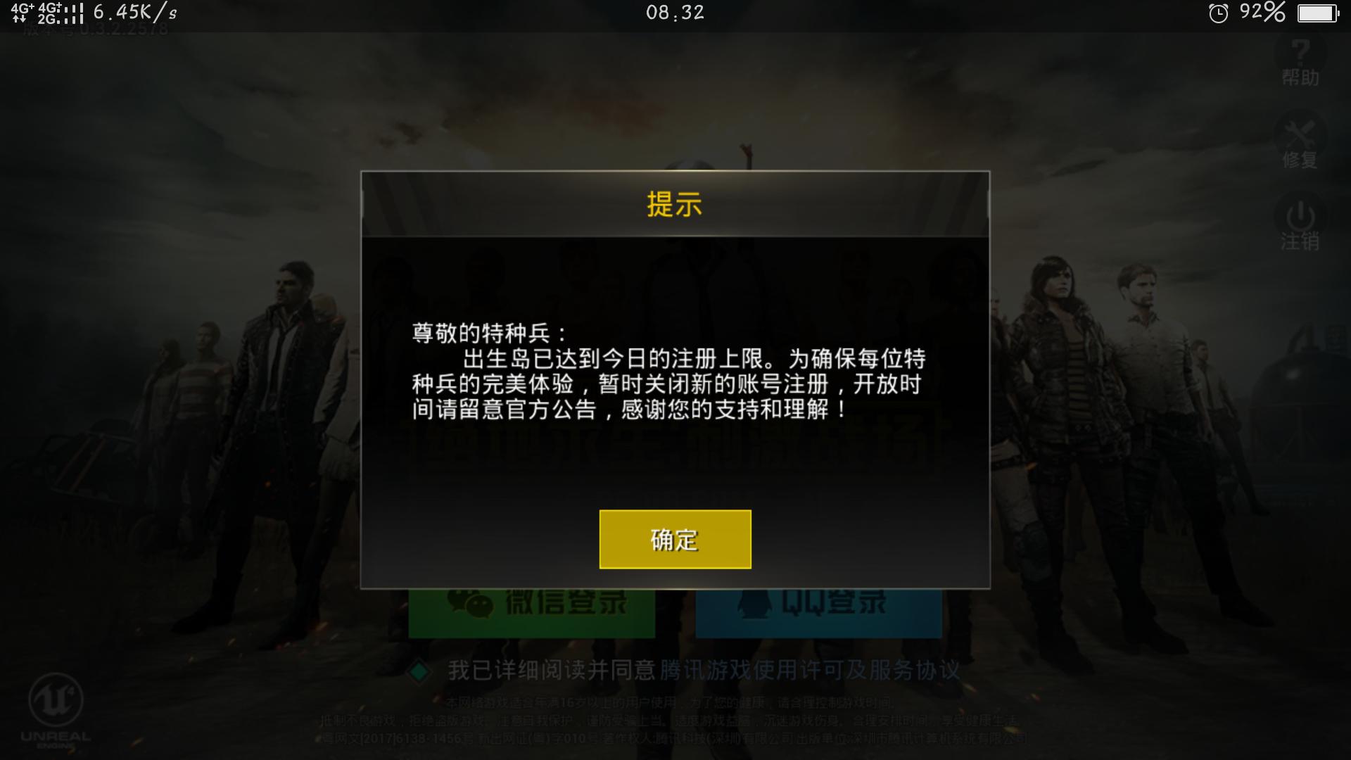 成都线下游戏陪玩服务_网维大师服务器有游戏但是批量添加找不到游戏_游戏服务器
